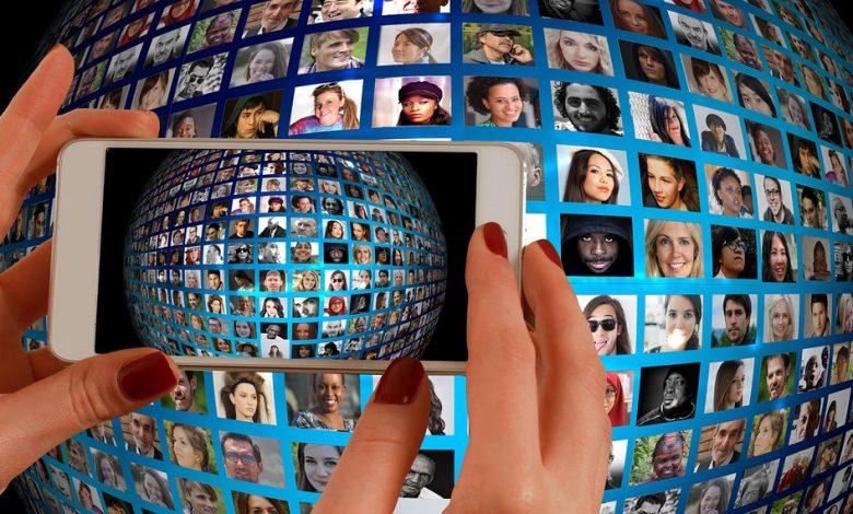 ad personalisation data
