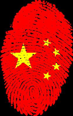 China GDPR